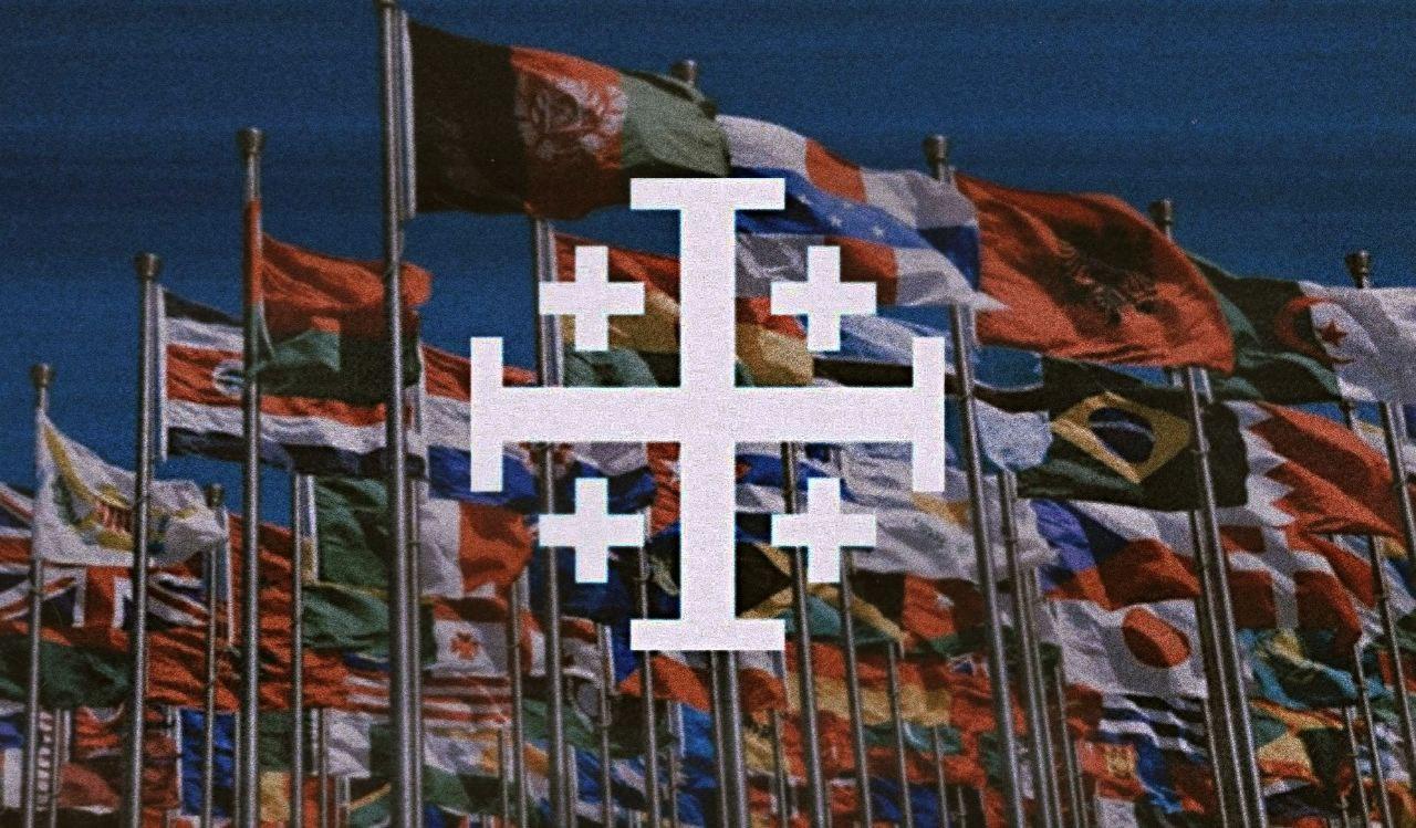 nacjonalizm, internacjonalizm, katolicyzm