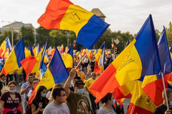 Rumunia, AUR