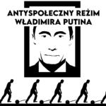 Putin, Rosja Putina