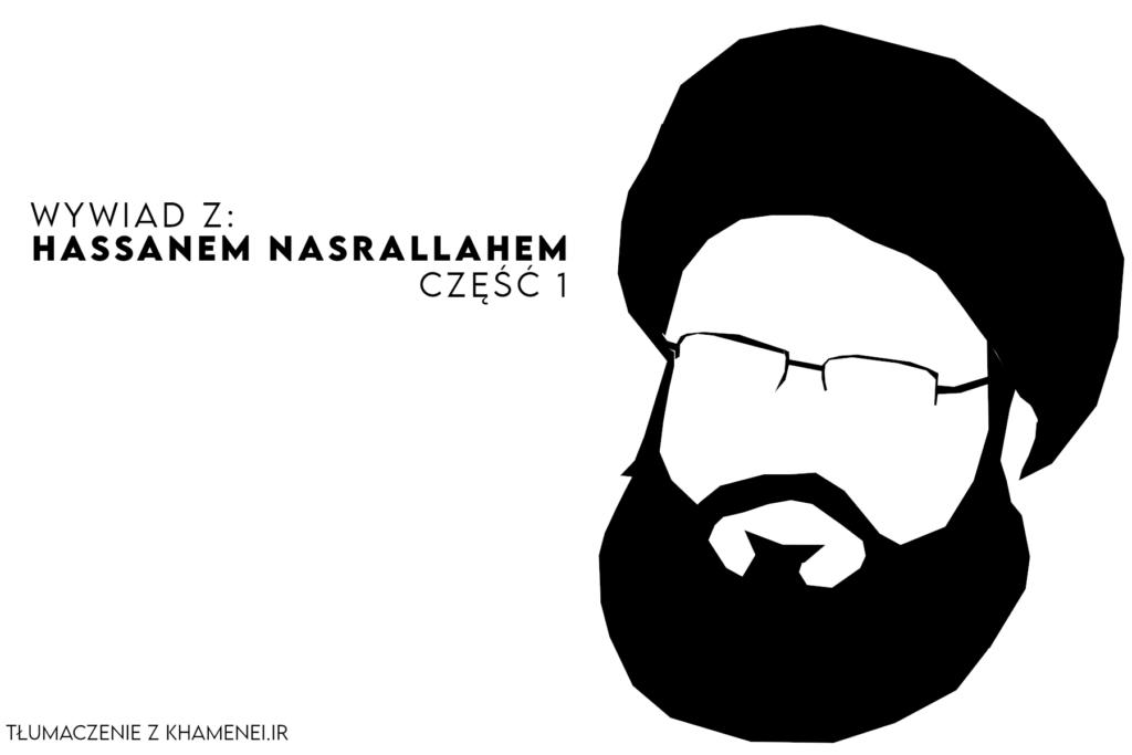 Hassan Nasrallah, Hezbollah